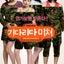 韓国映画 待ちくたびれて 2008年