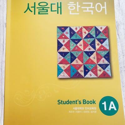 韓国語を習い始めました~♡の記事に添付されている画像