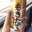 涙の止まらない日本最終日( ;  ; )