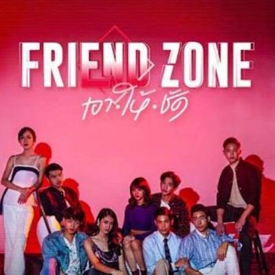 『FRIEND ZONE』第1話「 Singto」 が 可愛い過ぎて罪の記事に添付されている画像