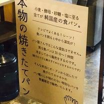 【パン祭り記録 世田谷パン祭り】の記事に添付されている画像