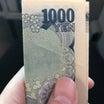 【旅スキル:国際線に乗るときは日本円を持って行きません。その訳とは?】