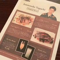 luxury live tour 2018大阪☆ストーリー②の記事に添付されている画像