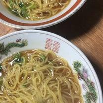 野菜見切りどっさり購入してきました☆の記事に添付されている画像