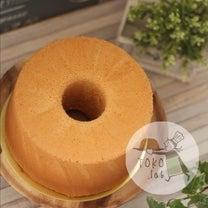 絹どけプレーンシフォンケーキレッスンのご案内♡の記事に添付されている画像