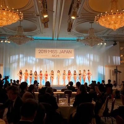 2019ミス・ジャパン愛知大会スタート!の記事に添付されている画像