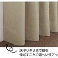 ●カーテンにプラス一工夫で省エネ保温対策