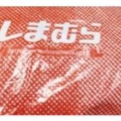 しまパト戦利品♡ 破格の半額以下!300円で買えた今旬レースアップ秋新作&高見えアルパカ最新作