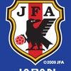 明日16日(金)20日(火)はサッカー日本代表を応援しましょう!の画像