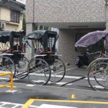 東京都 台東区 トコ…