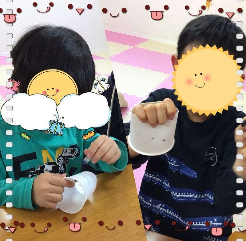 o0960094014303717162 - ♪11月14日(水)♪toiro戸塚②