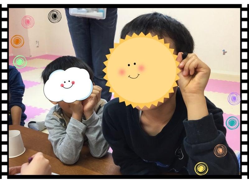 o0960070614303717152 - ♪11月14日(水)♪toiro戸塚②