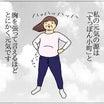 すっぽん小町(5ヶ月経過!!)