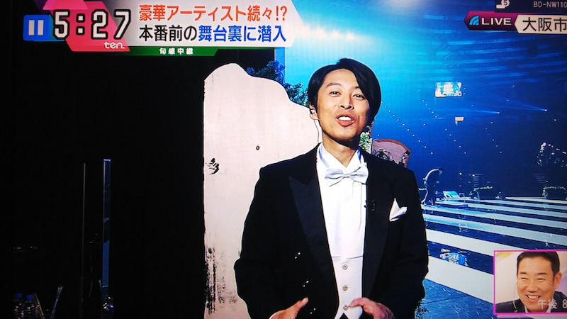 ten~ベストヒット歌謡祭舞台裏