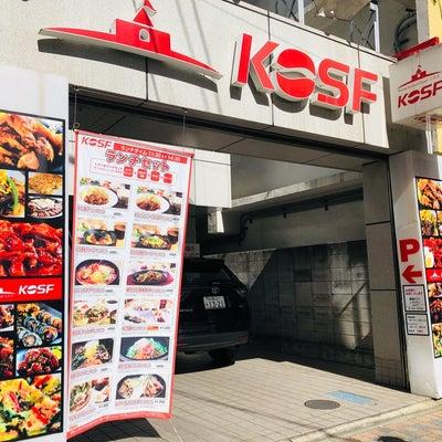 ランチも並ぶ人気のお店「KOSF」大須の記事に添付されている画像