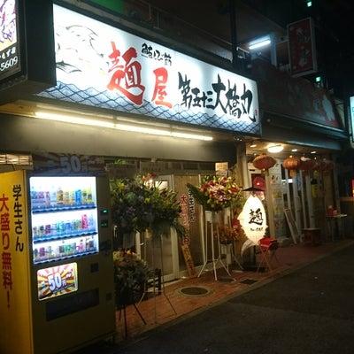 『麺屋 第五十三大橋丸』の記事に添付されている画像