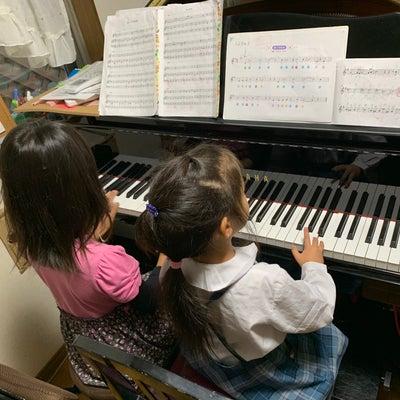 ピアノ歴5ヶ月姉妹ちゃん、発表会で連弾に挑戦!「愛の夢」の記事に添付されている画像
