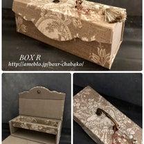 ステップアップセミナー「お道具箱」&販売作品のご紹介の記事に添付されている画像