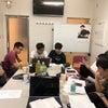 愛知学院大学学生集団 visionと共に~2018の画像