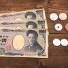 10月家計簿〆と11月のお給料振り分け、やりくり費(´▽`)の画像