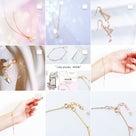 Ladyブランドinstagram♡の記事より