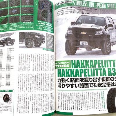 アメ車のスタッドレスタイヤ…の記事に添付されている画像