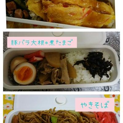 【1日1000円生活】詰め込むだけのズボラ弁当!の記事に添付されている画像