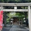 【北区】七社神社