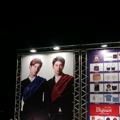 東方神起のライブへ!の記事に添付されている画像