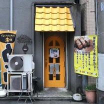 間借りカレー屋さんの絶品ロースカツ!@川崎「しまや」の記事に添付されている画像