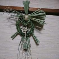 ご依頼品  マコモと麻の注連飾りの記事に添付されている画像