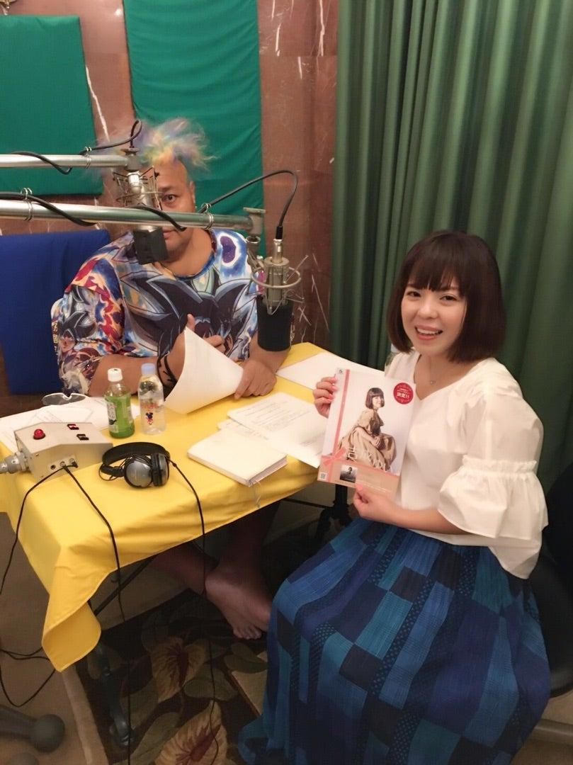 吉成ゆい オフィシャルブログ2週連続♪FM NACK5 KONISHIKIさんラジオ番組ゲスト出演♪