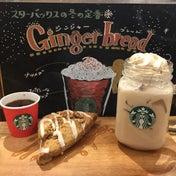 【期間限定】コーヒー&クリームラテとメイプルウォールナッツ♡