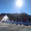 軽井沢で初スキー!