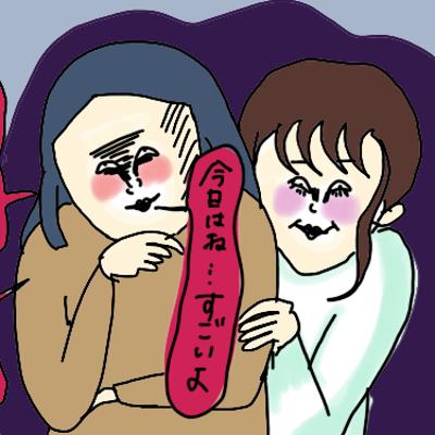 【オシャレ初心者集合~!】オタッキー師匠オタかよちゃん仲間入り!の記事に添付されている画像