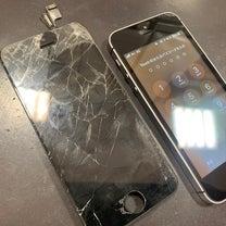 iPhone ガラス割れ 液晶修理 枚方市や交野市、寝屋川市よりのご来店多数!!の記事に添付されている画像