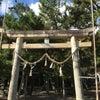 2018.11.5〜8  『神社おそうじ隊、対馬見参!』 その3の画像