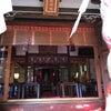 大室高尾神社への画像