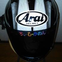 新しいヘルメットの記事に添付されている画像