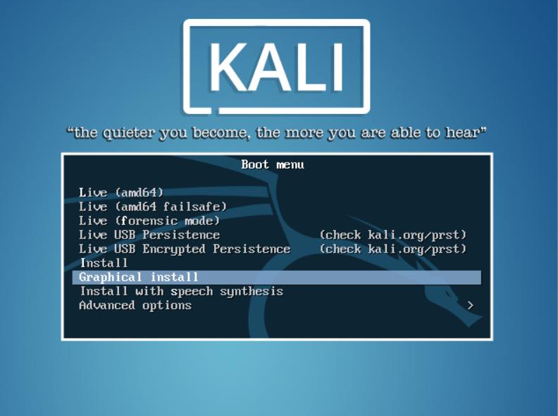 kali linux 使い方