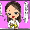 「離乳食 ネット小姑は 気にするな」じゅー子心の俳句(季語なし)