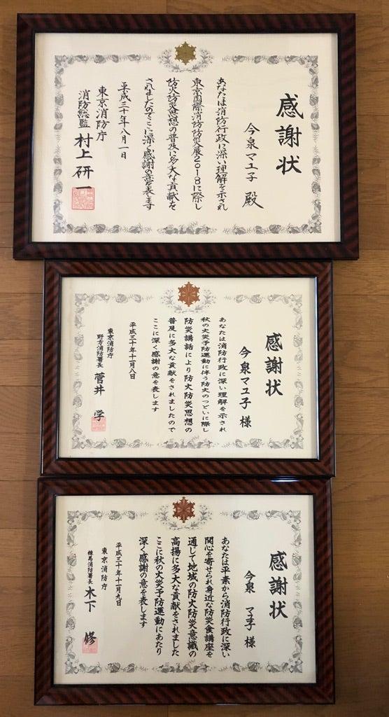 東京 消防 庁 合格 発表