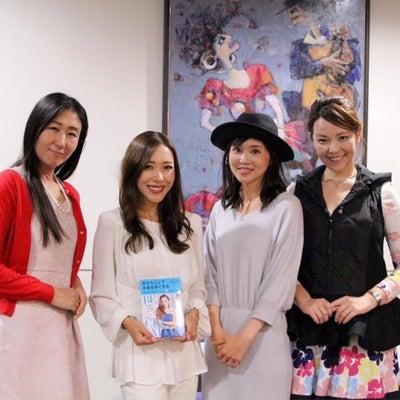 長谷川エレナ朋美さんによるビジネスセミナー、好きなことでお金を稼ぐ方法。の記事に添付されている画像