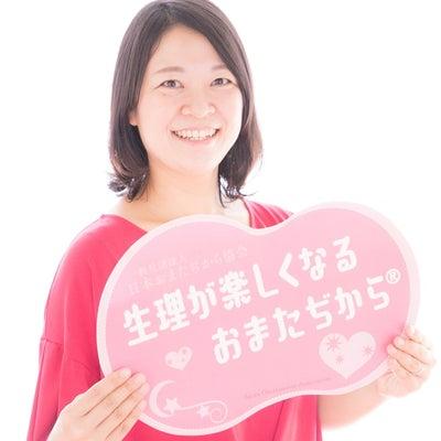 【4月募集】おまたぢから®をあげる生理トレーニング®講座 埼玉熊谷開催の記事に添付されている画像
