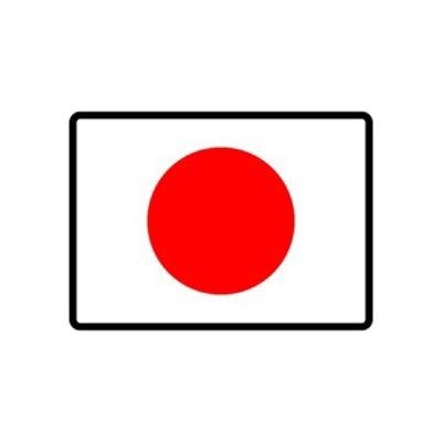 日本はいい。の記事に添付されている画像