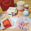 【マック】お得すぎるハッピーセット♡!