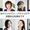 【メルマガ1115号】動画配信スタート!の画像