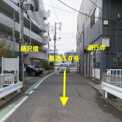 小ネタ 藤沢 感応院の回る神社の記事に添付されている画像