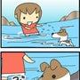 ★4コマ漫画「初めて…