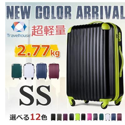 機内持ち込み キャリーケース スーツケース SSサイズ 楽天の激安最安値はこちらの記事に添付されている画像